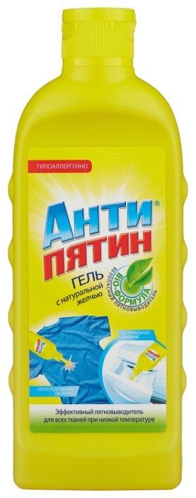 Гель Антипятин