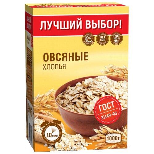Геркулес Клин Хлопья овсяные 1 кг