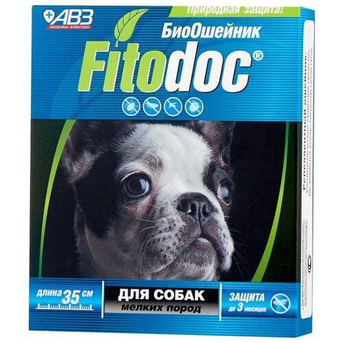 Ошейник от блох и клещей Агроветзащита Fitodoc для собак и щенков, 35 см