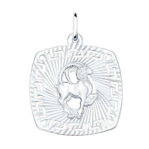 SOKOLOV Подвеска «Знак зодиака Козерог» из серебра 94030867 фото
