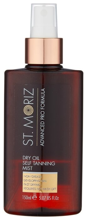 Масло для автозагара St.Moriz Advanced Pro Dry Oil Self Tanning Mist
