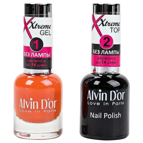 Набор Alvin D'or Xtreme Extreme, оттенок MIX 06 набор лаков для ногтей alvin d or alvin d or al057lwclrv1