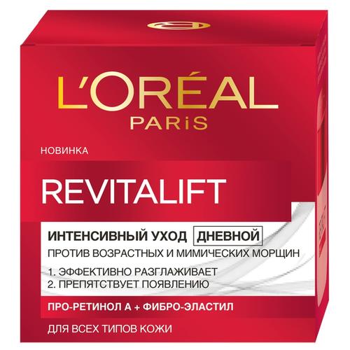 Крем LOreal Paris Revitalift интенсивный уход дневной 50 млАнтивозрастная косметика<br>