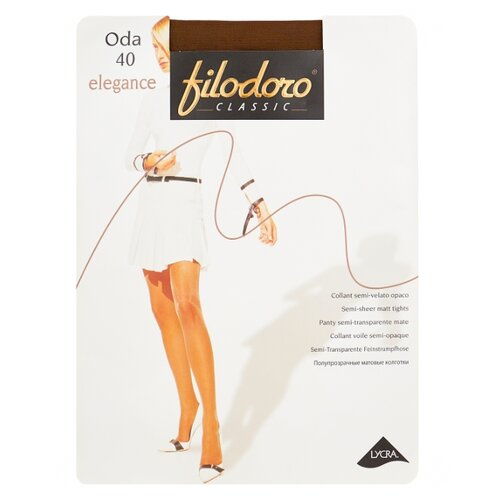 Колготки Filodoro Classic Oda Elegance, 40 den, размер 2-S, bronzo (коричневый) колготки filodoro classic oda elegance 40 den размер 2 s cappuccio коричневый