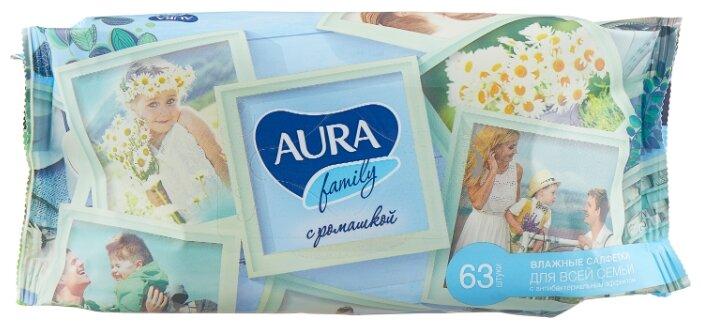 Салфетки влажные Aura, 63шт., для всей семьи, антибактериальные