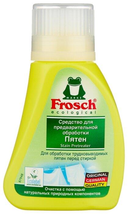 Frosch для предварительной обработки пятен 75 мл флакон