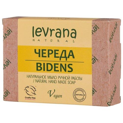 Мыло кусковое Levrana Череда натуральное ручной работы, 100 г levrana натуральное мыло календула 100 г