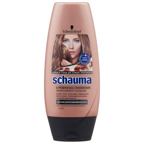 Schauma мультиэффект-бальзам 6 Уровней Восстановления для очень сухих & поврежденных волос, 200 мл