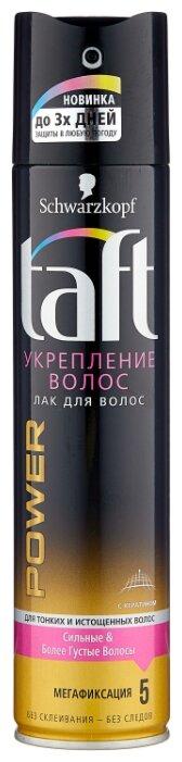 Taft Лак для волос Power Укрепление волос, экстрасильная фиксация