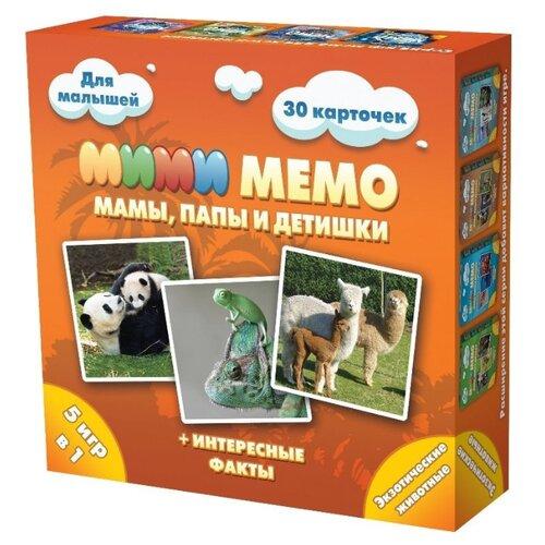 Купить Настольная игра Нескучные игры Мими Мемо Экзотические животные, Настольные игры
