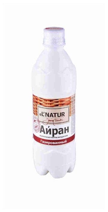 EL'NATUR Айран газированный 1.7% 0.5 л