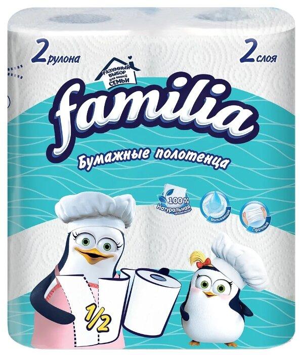 Полотенца бумажные Familia белые двухслойные
