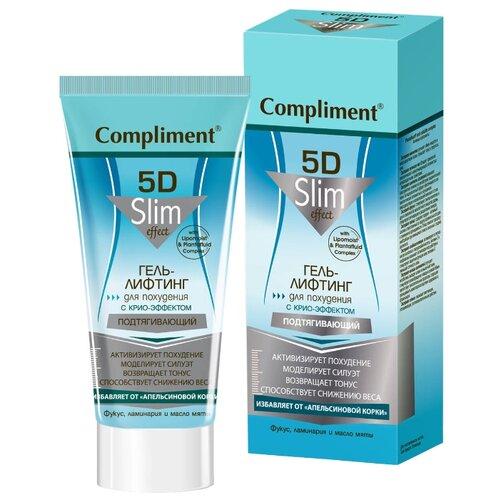 Compliment гель лифтинг 5D Slim Effect для похудения подтягивающий 200 мл