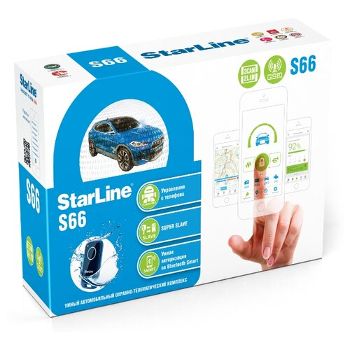 Автосигнализация StarLine S66 BT 2CAN+2LIN GSM противоугонное устройство pandora dx 9x bt 2can lin