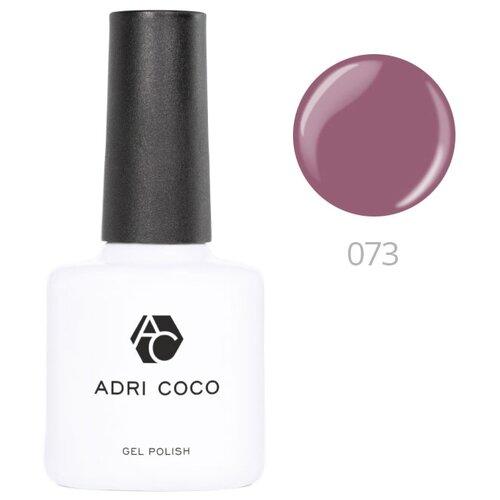 Гель-лак для ногтей ADRICOCO Gel Polish, 8 мл, 073 дымчато-пурпурный