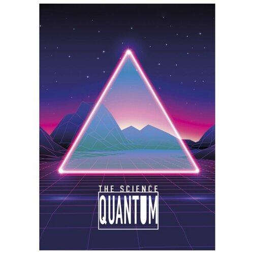 Купить ЭКСМО Тетрадь Quantum, 48 л. фиолетовый, Тетради