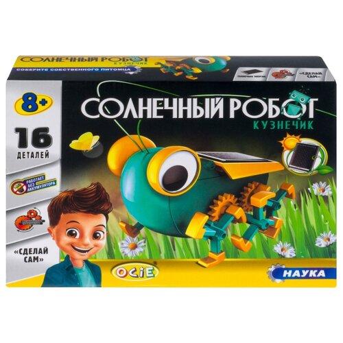 Купить Набор OCIE Солнечный робот - кузнечик 20003799, Наборы для исследований