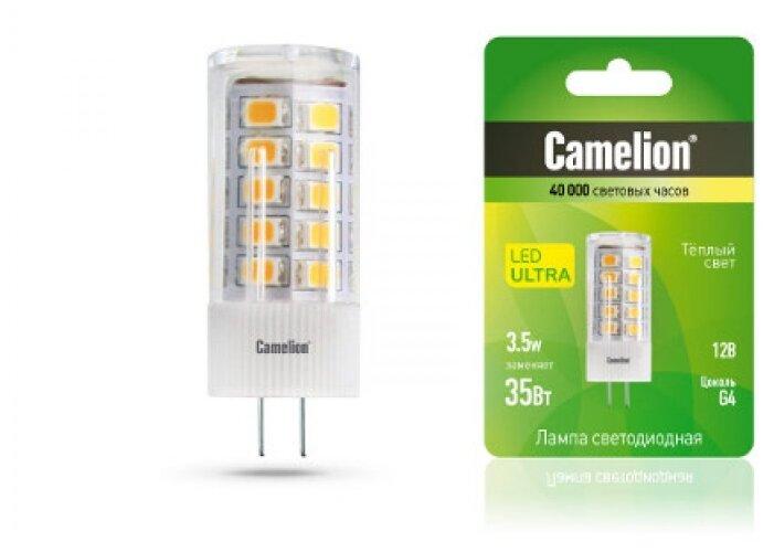 Лампа светодиодная LED3.5-JC/830/G4 3.5Вт 12В AC/DC Camelion 12665