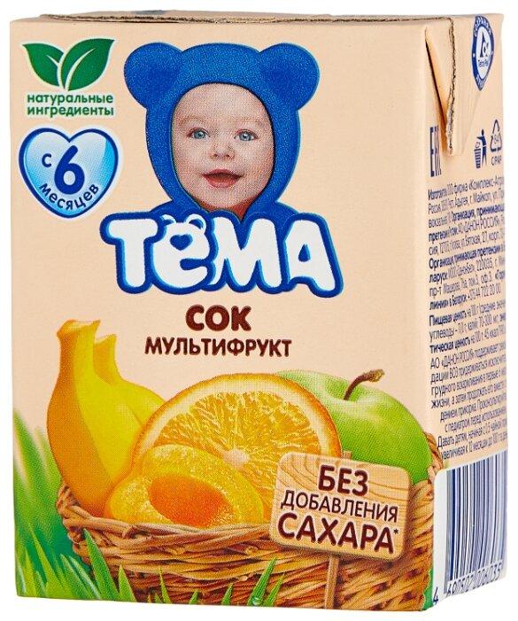 Сок с мякотью Тёма Мультифрукт, c 6 месяцев