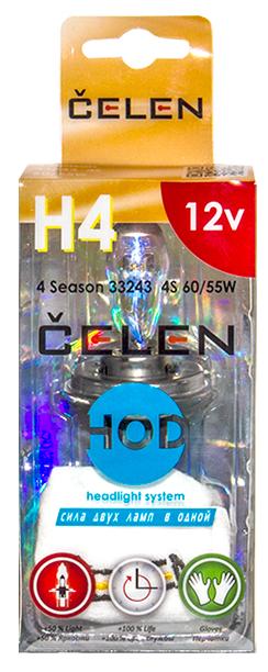 Лампа автомобильная галогенная CELEN HOD Season +50% 33243 4S H4 60/55W 1 шт.