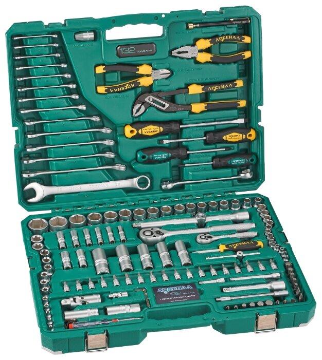 Набор инструментов Арсенал C1412K132 (132 предм.)