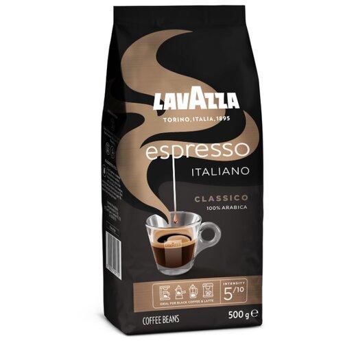 Кофе в зернах Lavazza Espresso Italiano Classico (Caffe Espresso), арабика, 500 г