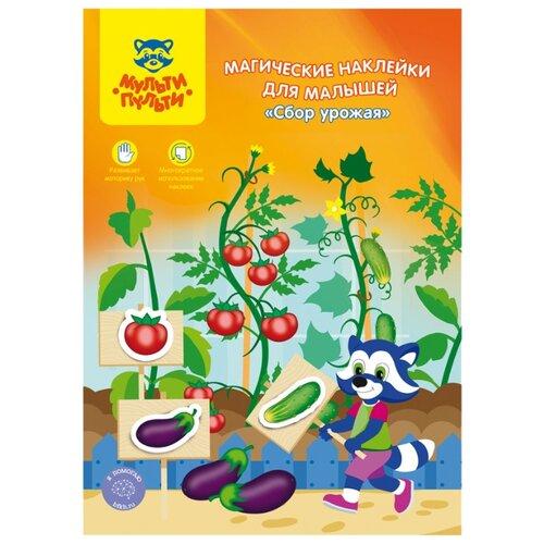 Купить Книжка с наклейками Магические наклейки для малышей Мульти-Пульти Сбор урожая , Книжки с наклейками