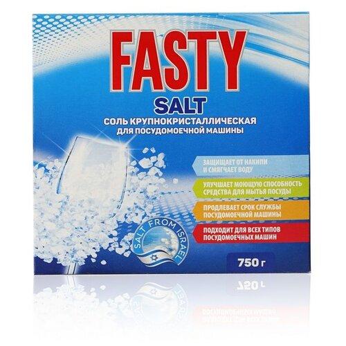 Fasty соль крупнокристаллическая для посудомоечных машин 750 г