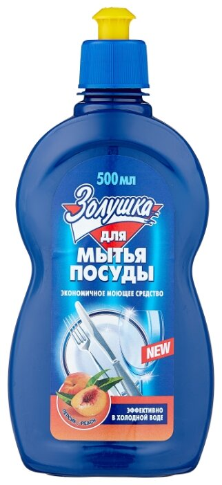 Золушка Средство для мытья посуды Персик