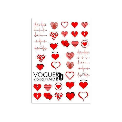 Фото - Слайдер дизайн Vogue Nails 104 красный слайдер дизайн bpw style 3d love 3d209 красный