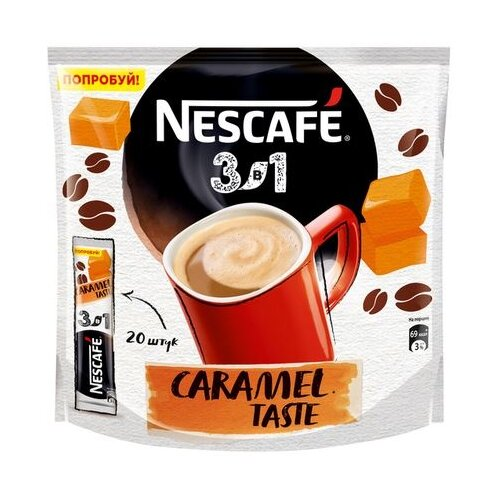 Растворимый кофе Nescafe 3 в 1 карамельный, в стиках, 20 шт., 320 г семена базилика карамельный 0 3 г
