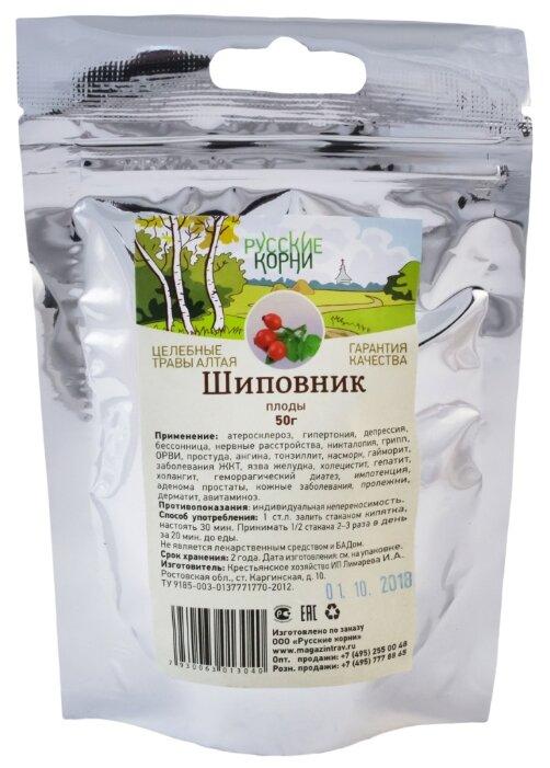 Русские корни корень Шиповник 50 г
