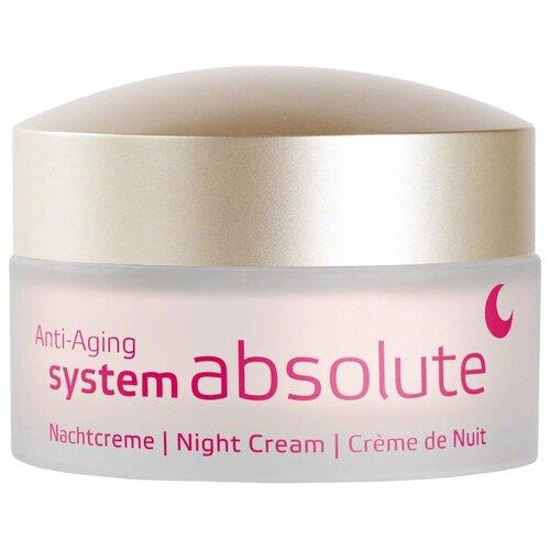 Купить Крем Annemarie Borlind Anti-Aging System Absolute ночной для лица, 50 мл