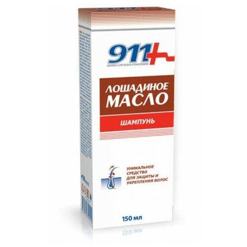 Купить 911+ шампунь Лошадиное масло для защиты и укрепления волос, 150 мл