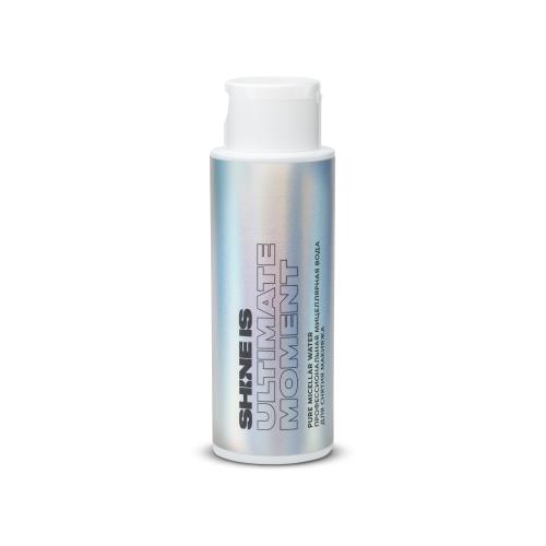 Shine IS профессиональная мицеллярная вода для снятия макияжа, 150 мл