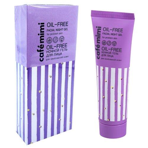 Фото - Cafe mimi Oil-free Ночной гель для лица, 50 мл питательный крем для лица spf 15 cafemimi nutritious 50 мл