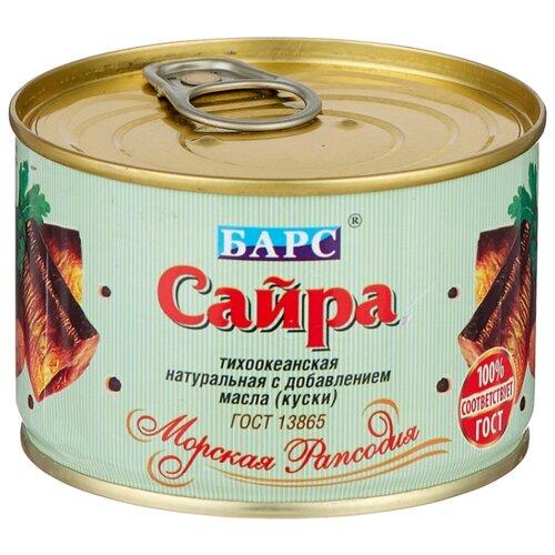 БАРС Сайра тихоокеанская натуральная с добавлением масла, 250 г барс сайра тихоокеанская натуральная с добавлением масла 250 г