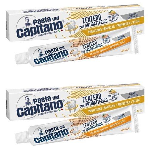 Зубная паста Pasta del Capitano Комплексная защита полости рта, имбирь, 100 мл, 2 шт. зубная паста pasta del capitano комплексная защита полости рта имбирь 75 мл