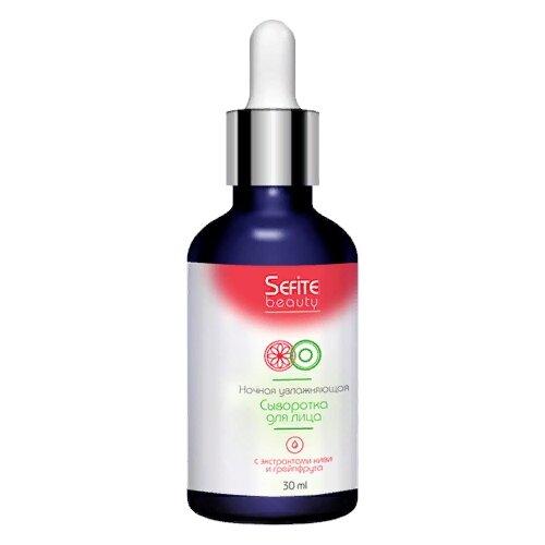 Sefite Ночная увлажняющая сыворотка для лица с экстрактами киви и грейпфрута, 30 мл