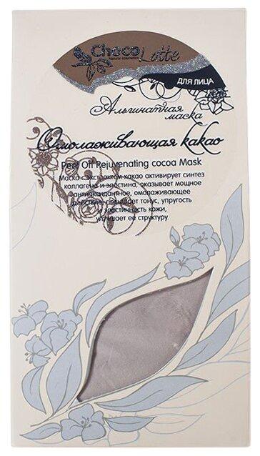 ChocoLatte Альгинатная маска Омолаживающая какао