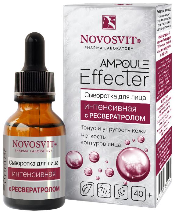 Сыворотка Novosvit Ampoule Effecter интенсивная с Ресвератролом