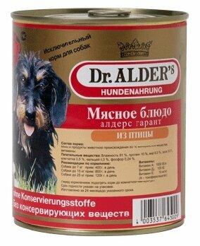 Корм для собак Dr. Alder`s АЛДЕРС ГАРАНТ птица рубленое мясо Для взрослых собак (0.75 кг) 12 шт.
