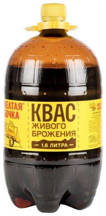 Квас Желтая бочка ПЭТ