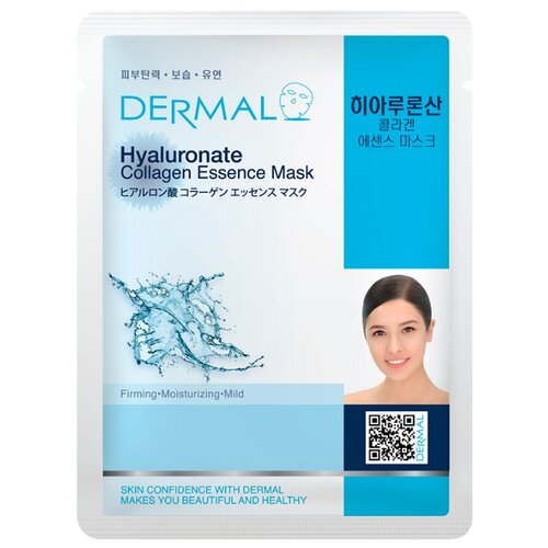 DERMAL Hyaluronate Collagen Essence Mask Тканевая маска с коллагеном и гиалуроновой кислотой, 23 г dermal тканевая маска bamboo collagen essence mask с коллагеном и экстрактом бамбука 23 г