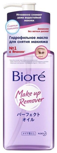 Biore гидрофильное масло для снятия макияжа — купить по выгодной цене на Яндекс.Маркете