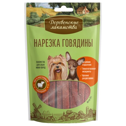 Лакомство для собак Деревенские лакомства для мини-пород Нарезка говядины, 55 г лакомство для собак деревенские лакомства мини пор палочки кур 60г