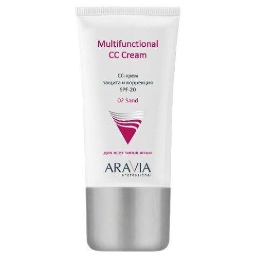 ARAVIA Professional CC крем защитный Multifunctional, SPF 20, 50 мл, оттенок: 02 Sand cc крем защитный professional multifunctional cc cream spf20 stage 4 150мл 01 vanilla