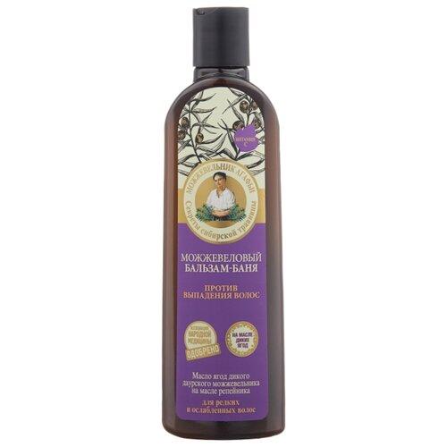 Купить Рецепты бабушки Агафьи бальзам-баня Можжевеловый против выпадения волос, 280 мл