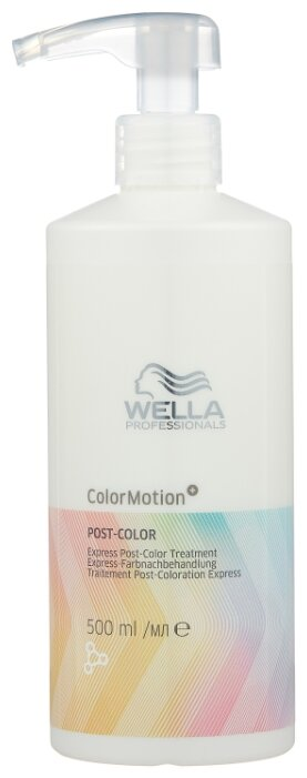 Wella Professionals ColorMotion+ экспресс уход для волос