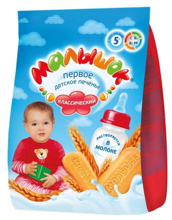 Печенье Малышок Классическое (с 5 месяцев)